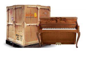 ارسال هوایی پیانو , فریت پیانو